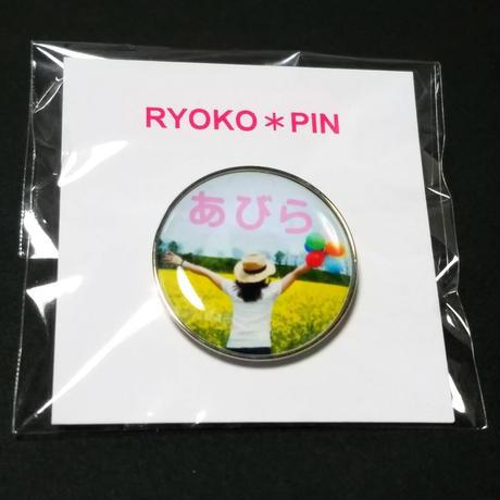 <ピンズ>RYKO*PINS(あびらCDジャケット・あびら)