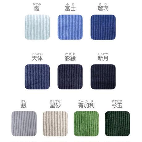 コットン100% 太コーデュロイ4mm畝/10cm   made in japan(1950)