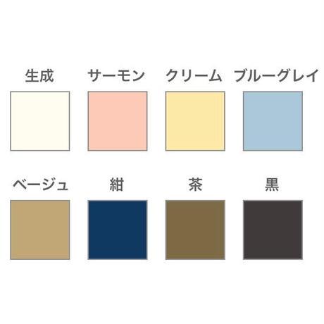 カラーBAG(手提げ袋):Mサイズ