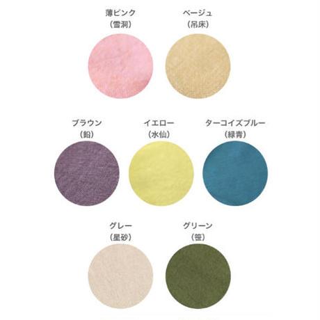 fanageコットン100% スケアー平織り生地/10cm (ス2003)