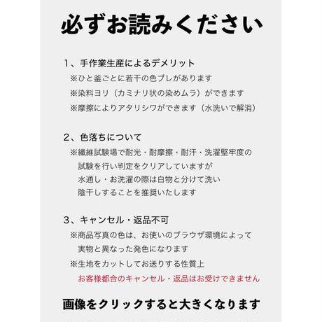 【さらりとしていて柔らかい】<No.1>   fanage コットン70%リネン30%  30番手 シーチング生地/10cm (9030)