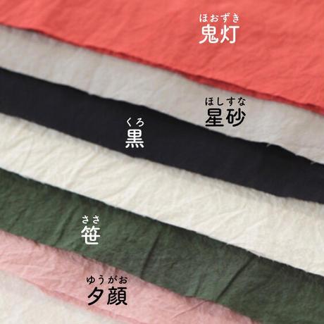 fanage コットン100% 80番手ローン生地/10cm (9067)