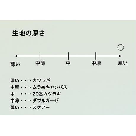 fanage コットン100% ミジンコーデュロイ 生地 1mm畝/10cm  made in japan (1029)
