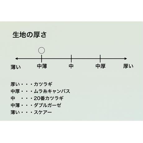 コットン100% ミジンコーデュロイ 生地 1mm畝/10cm  <限定色> made in japan (4040)