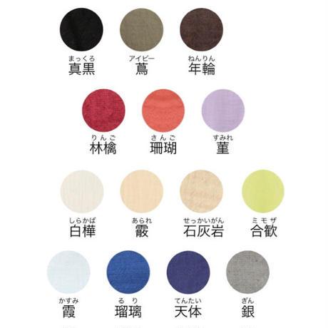 【ふっくら柔らかガーゼ 】fanage コットン100%  40番手ダブルガーゼ生地/10cm (2172)<限定カラー>