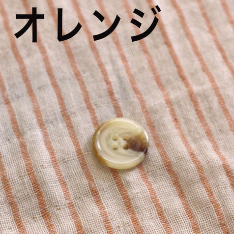 【おしゃれなストライプガーゼ】 fanageコットン100%  20番手ダブルガーゼストライプ生地/10cm (1083)
