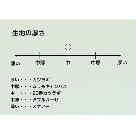 【チェック柄コットン生地】fanage 綿100% 起毛 綾織り/10cm (1369)