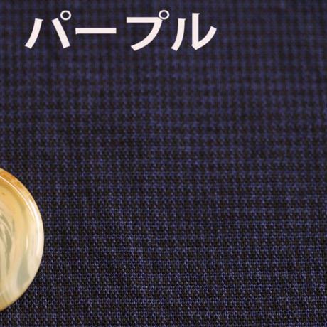 【おしゃれ千鳥格子 】fanageコットン100% 40番手 千鳥格子生地/10cm (1392)