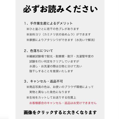 【定番15色】fanage コットン100% ミジンコーデュロイ 生地 1mm畝/10cm  made in japan (4040)