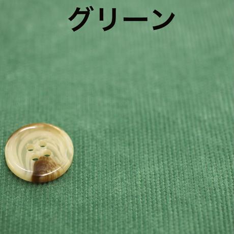 ミジンコーデュロイ1mm畝生地 コットン100%/10cm (na1590)