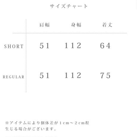 PRINT H/S