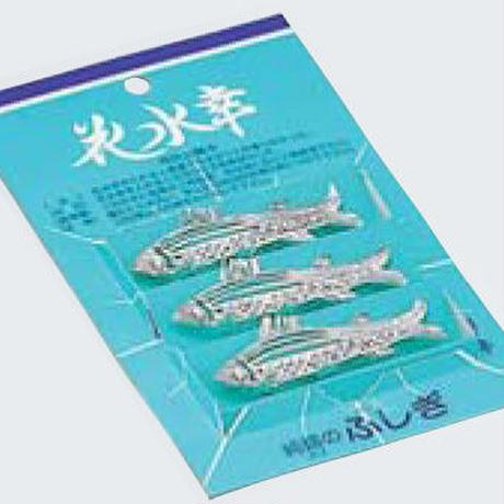 花水幸 魚(3匹入)