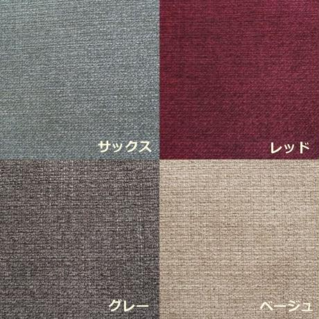 おじゃみセッティ easy&clean【イージークリーン】Mサイズ/ベージュ