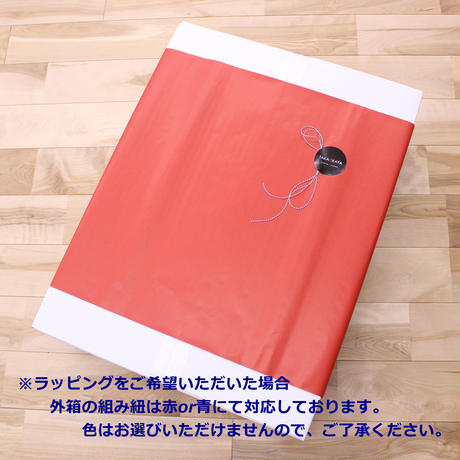 小座布団 50×55cm 木綿・むら染め/NO23薔薇(しょうび)