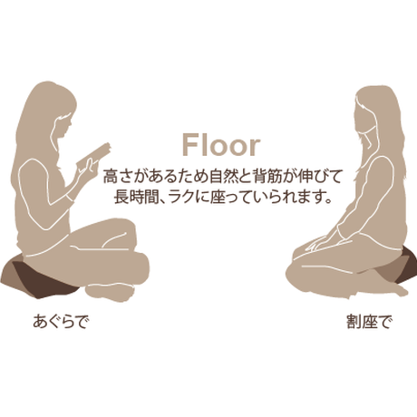 おじゃみ座布団 Mサイズ/絞りクロ