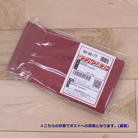 えらびの おじゃみ座布団/Mサイズ(えらびのカード:ポスト投函)