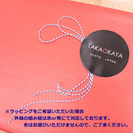 小座布団 50×55cm 本麻・生平/銹絵(さびえ)【角房なし】