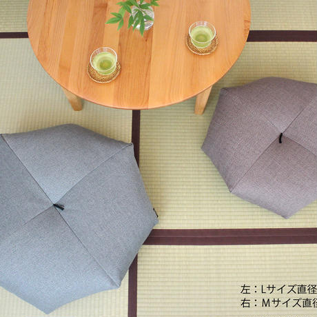 おじゃみセッティ easy&clean【イージークリーン】Mサイズ/レッド