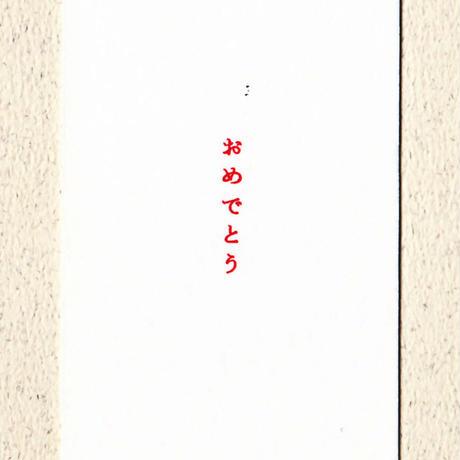 おじゃみセッティ easy&clean【イージークリーン】Mサイズ/サックス