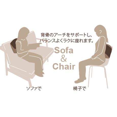 おじゃみ座布団 easy&clean【イージークリーン】Mサイズ/ベージュ