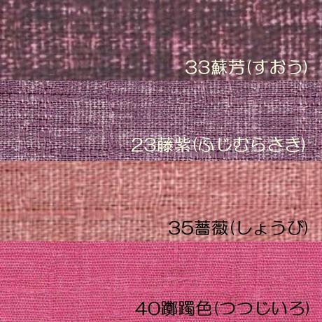 5ecdb3a7bd217815b075eb58