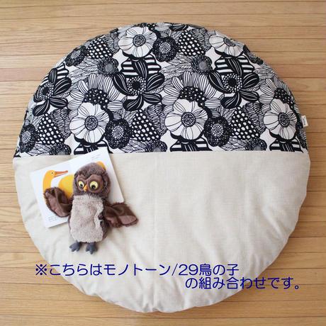 せんべい座布団 撥水ヌード座布団&洗えるカバーセット モノトーン/選べるツートン