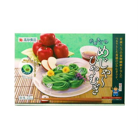 めじゃーひやむぎ めんつゆ味 16食入り ギフト用【MH-16】