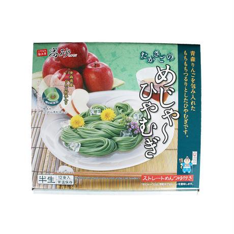 めじゃーひやむぎ めんつゆ味 12食入り ギフト用【MH-12】