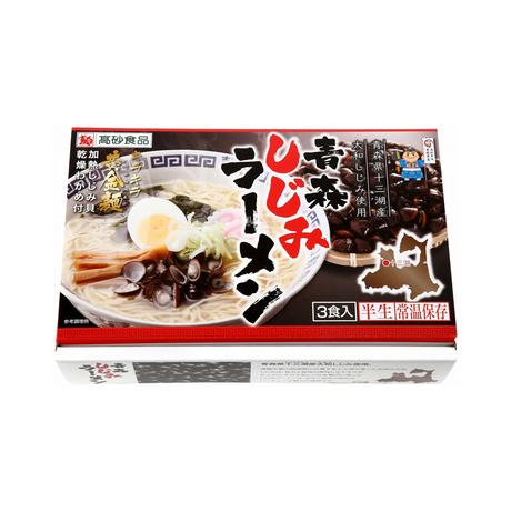 青森しじみラーメン 3食入り ギフト用【ASR-3】