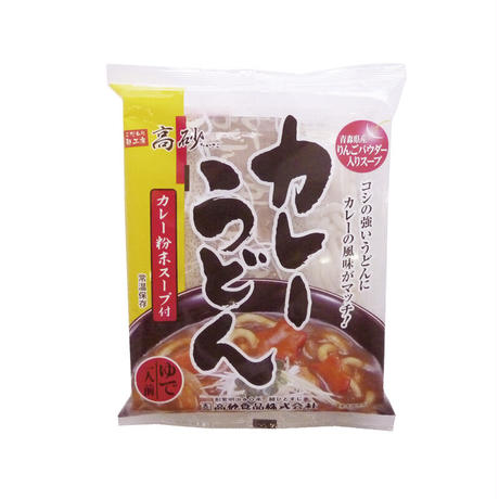 カレーうどん 5食入り【TCU-5】