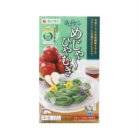めじゃーひやむぎ めんつゆ味 2食入り ギフト用【MH-2】