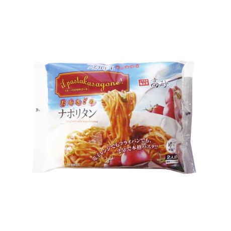 たかさごのナポリタン 6食入り【TKN-6】