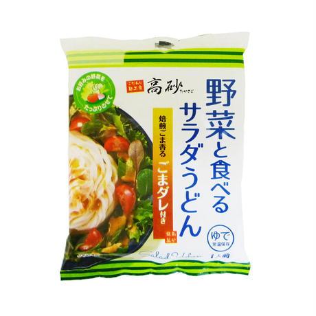 サラダうどん 5食入り【TSU-5】