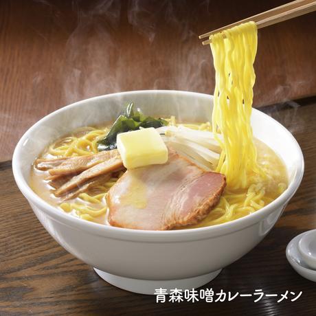 青森ご当地ラーメン 8食入り【THR-8G】