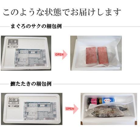 藁焼き鰹たたき 2本入り  (ポン酢タレ・塩セット)