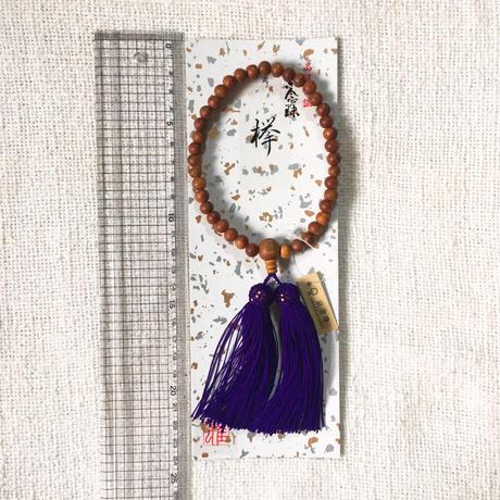 最上寺の御数珠(女性用)