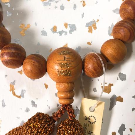 最上寺の御数珠(男性用)