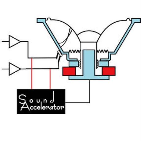 サウンド アクセラレーター SA-1  mk2