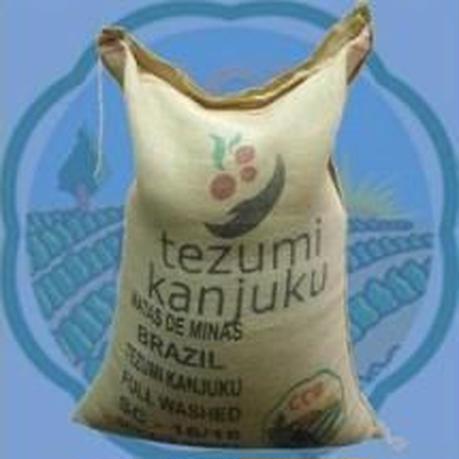 ブラジル・サンマヌエル農園・手摘み完熟豆・セラード 200g
