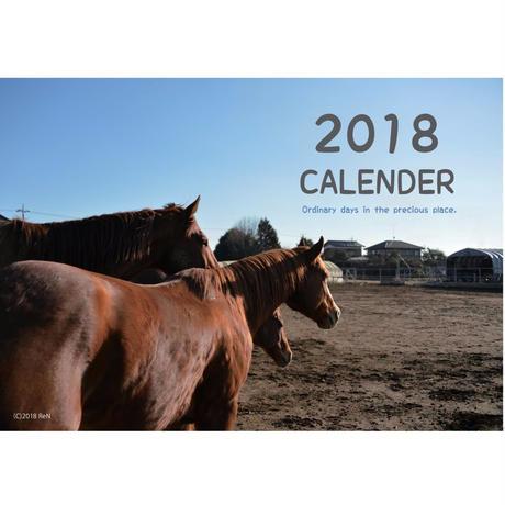 Fazenda CK 2018カレンダー