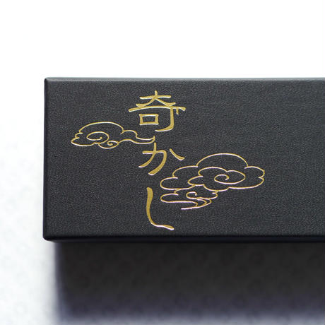 ネイルチップ 奇かし「団七紋々」草萠ミツ
