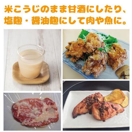 健康生活:米こうじ (400g)