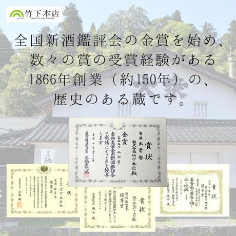 〜早稲田ベア特別コラボラベル〜「都の西北」 3本セット