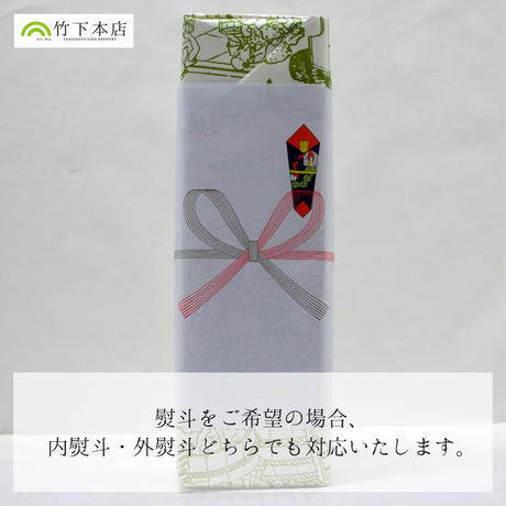 純米酒 【出雲誉】 720ml