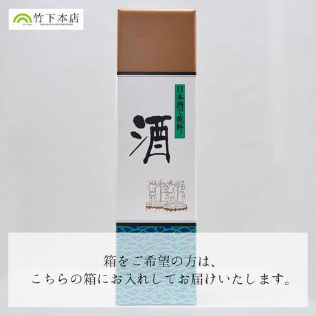 佳撰 【大衆】 1,800ml