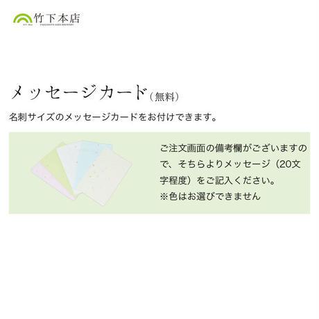 大吟醸 【都の西北】 720ml