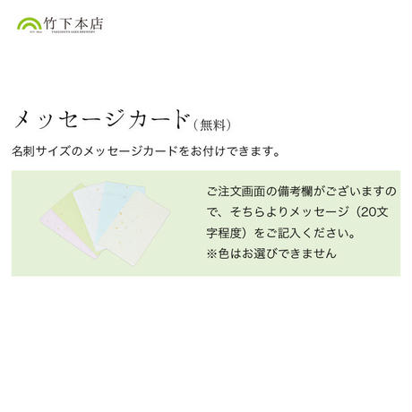 大吟醸 【我が道を行く】 720ml