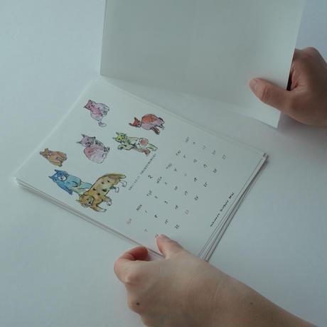 [New] 2021 タキハナヤスカズ オリジナルカレンダー