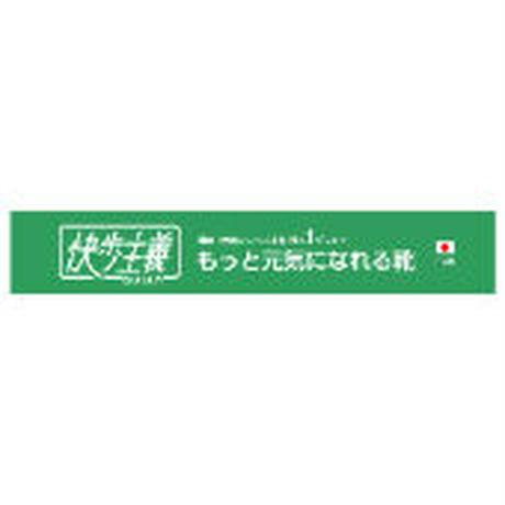 アサヒ快歩主義M021(4E)ブラックストレッチ 男性用(KS22882ST)