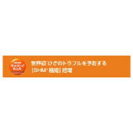 メディカルウォーク2944 レンガ 男性用(3E)AV29445